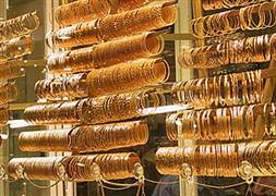 Altın 1700 doları aştı