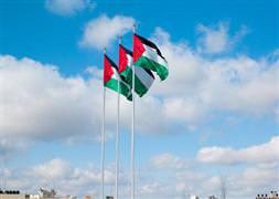 Filistin bayrağı göndere çekildi