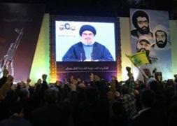 Hizbullah'tan Suriye rejimine destek