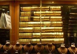 Altın 1.700 doların altına geriledi
