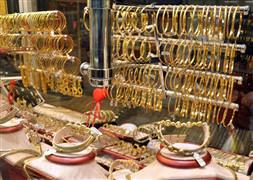 Altının onsu 1.671,40 dolara geriledi