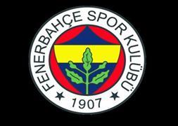 Nihat Özdemir'den CAS Açıklaması