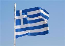 Yunanistan'dan şok talep
