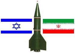İsrail kanalı savaş planını açıkladı