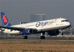 Uçaktan düşen pilot öldü