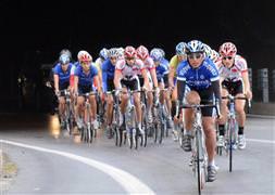 Cumhurbaşkanlığı Bisiklet Turu'nda geri sayım başladı