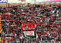 Eskişehirspor'dan taraftara uyarı