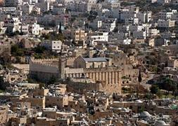 İsrail, Yahudi yerleşim birimlerini onayladı