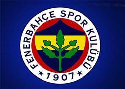 Fenerbahçe'den basın toplantısı!