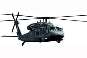 2. helikopter harekatı