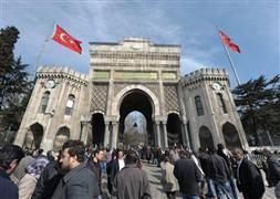 Türk üniversitelerine uluslararası etiket