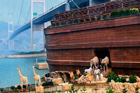 Nuh'un gemisi Hong Kong'da