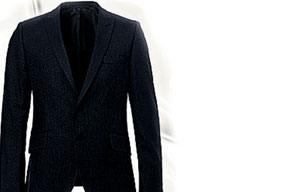 Ceket işgali