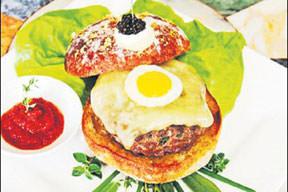 Bir hamburger tam 540 lira