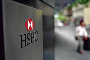 HSBC yöneticilerine uyuşturucu sorgusu