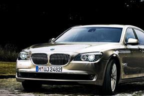 BMW 7 Serisi'ne makyaj