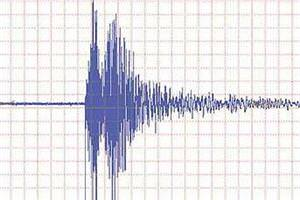 Adanada 3.8lik deprem