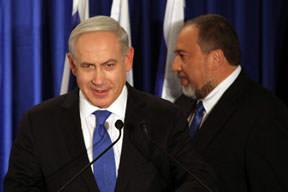 İsrail'de ittifak
