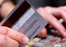 Kredi kartı aidatı ödememenin yolu!