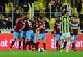 Fenerbahçeye nazarlık!