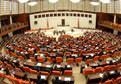 Meclis'te 'halk günü' başlıyor
