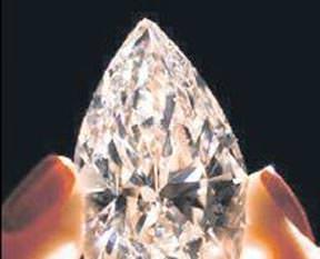 19.5 milyon dolarlık elmas