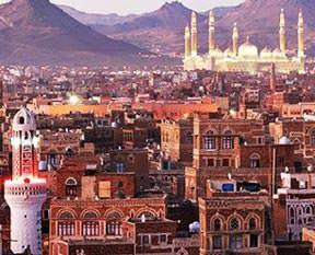 Yemen'e vize kalktı