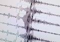 4.5 şiddetinde deprem!