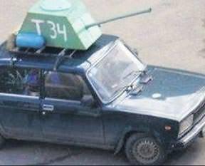 Tank otomobil!