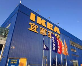 IKEA köfteleri yeniden satışta