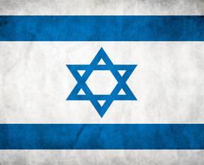 İsrail'den 'yan çizen'  açıklama