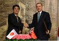 Japonya ile dev anlaşma