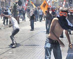 Mossad Gezi'si