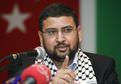 Filistin'den STV'ye sert tepki