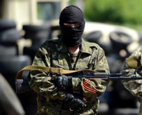 Ukrayna'da büyük operasyon