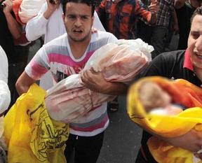 Meclis'ten İsrail'e kınama