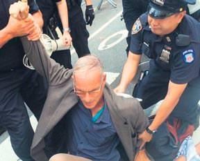 Yahudi profesöre Gazze gözaltısı