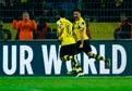 İlkay attı Dortmund güldü