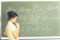 En çok öğretmen ataması yapılacak