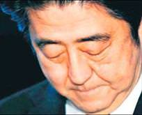 Japonya intikam yemini etti