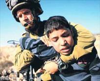 İsrail'e çifte darbe