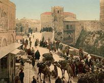 Madrid'de Kudüs esintisi