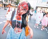 Sosyal medyadan zombi yürüyüşü