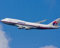 Kayıp Malezya uçağına ait parça bulundu