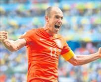 Robben tamam sıra Pep'te