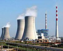 Üçüncü nükleer santral o ilimizde yapılacak