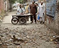 Afganistan sallandı