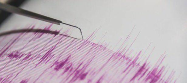 Şanlıurfa'da 40 dakikada 3 deprem