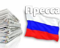 Rus basını çaresizlik girdabına girdi