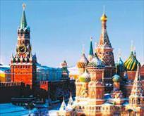 BDDK'dan Rusya desteği